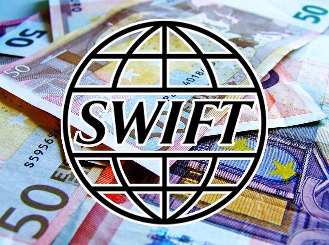 """تكنولوجيا البلوكتشين تهز """"سويفت"""" ونظام المدفوعات العالمي"""