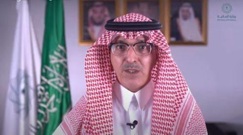 وزير المالية: الاقتصاد السعودي تعافى من الجائحة .. التحول الرقمي عزز سلاسة التشغيل الافتراضي