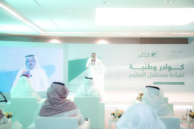 """وزير التعليم : منصة """"قادة المستقبل"""" تتيح الترشح للمناصب القيادية بشفافية وتكافئ بين الجميع"""