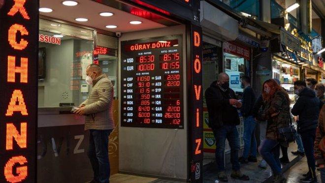 زيادة عجز تركيا التجاري إلى 4.31 مليار دولار في يوليو