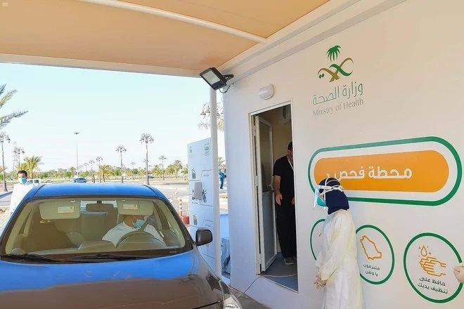 1043 إصابة جديدة بفيروس كورونا في السعودية