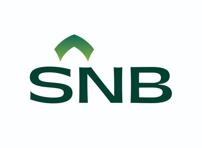 البنك الأهلي السعودي يربح 2.1 مليار ريال في الربع الثاني