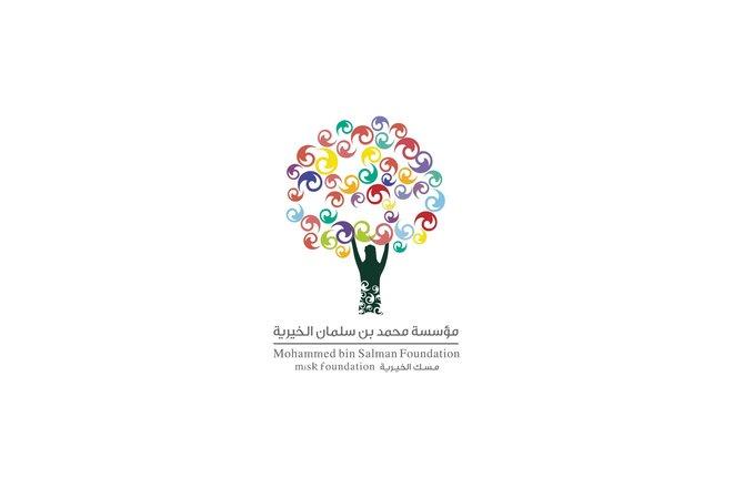 """""""مسك الخيرية"""" ترسم مسارا جديدا لتمكين المنظمات الشبابية غير الربحية"""