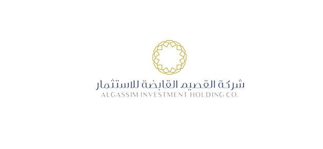 """مطالبة """"القصيم القابضة"""" بسداد فروقات زكوية عن عامين بقيمة 7.87 مليون ريال"""