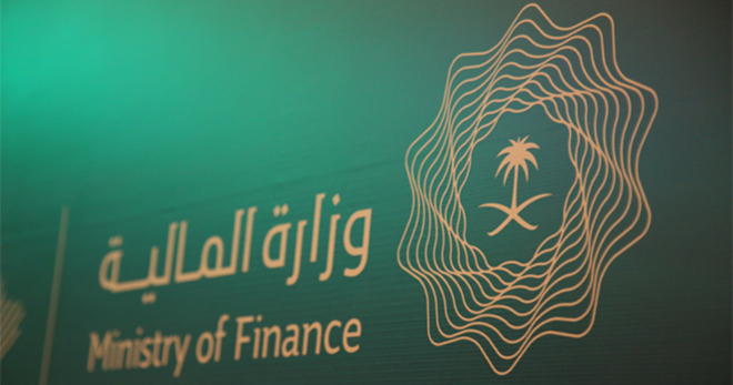 إقفال طرح سبتمبر من برنامج صكوك المملكة المحلية بـ 6.67 مليار ريال