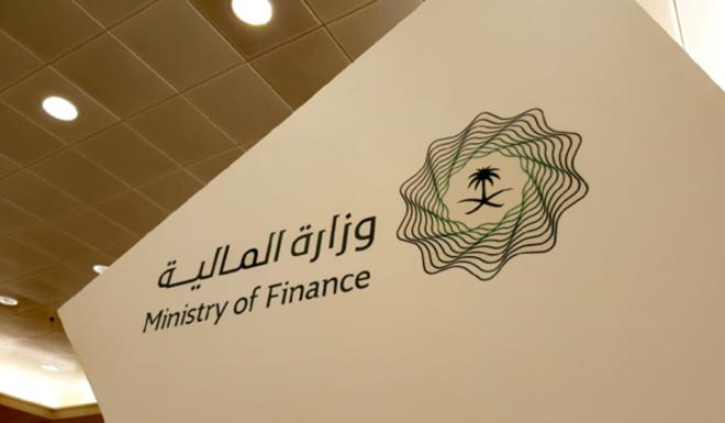 وزارة المالية تنهي التطبيق التجريبي للرقابة الذاتية في الجهات الحكومية