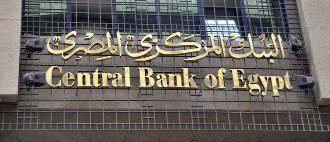 تحويلات المصريين بالخارج تبلغ 31.4 مليار دولار في 2020-2021