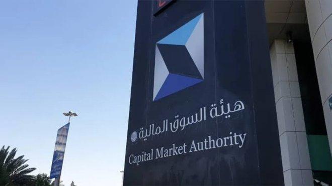 السوق المالية : تعديل تعليمات تصريح تجربة التقنية المالية