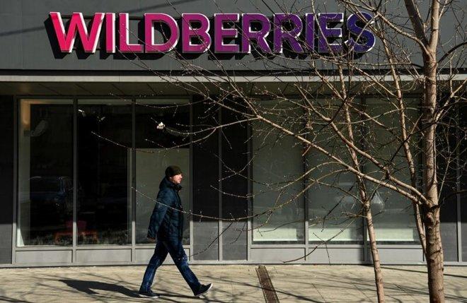 """إضراب جزئي لموظفي """"وايلد بيريز"""" للتجارة الإلكترونية بفعل خفض الرواتب"""
