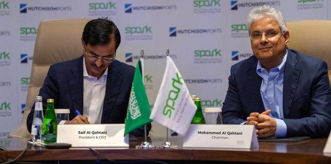 مدينة الملك سلمان للطاقة توقع اتفاقية لإدارة وتشغيل الميناء الجاف والمنطقة اللوجستية