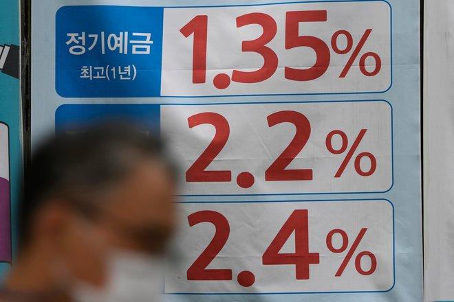 الأسهم اليابانية تغلق على مكاسب للأسبوع الرابع على التوالي