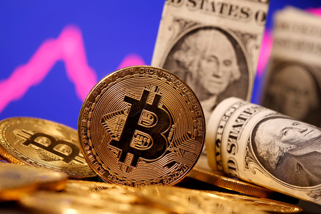 انخفاض بيتكوين 1.4 % إلى 47 ألف دولار