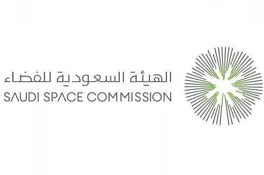 الهيئة السعودية للفضاء تطلق هاكاثون الفضاء