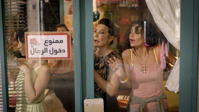 نادين نجيم تمنع الرجال من دخول «صالون زهرة»