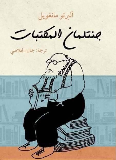 قراءات