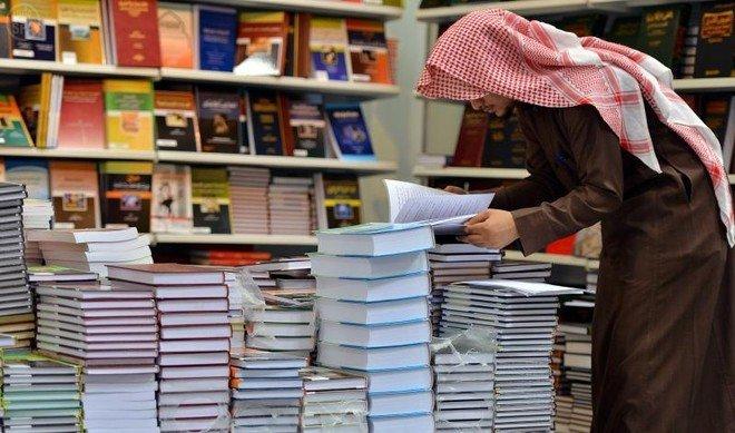 حجم الاسثمار في قطاع النشر السعودي 4.5 مليار ريال .. نتاج 500 دار