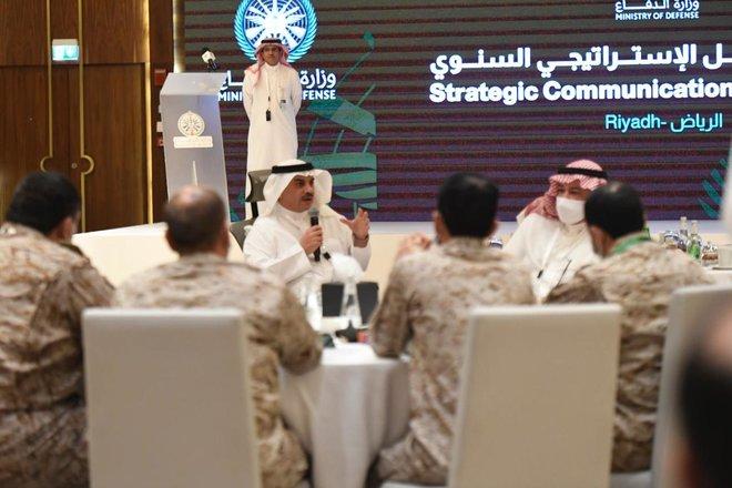 وزارة الدفاع تعقد الملتقى الأول للتواصل الإستراتيجي