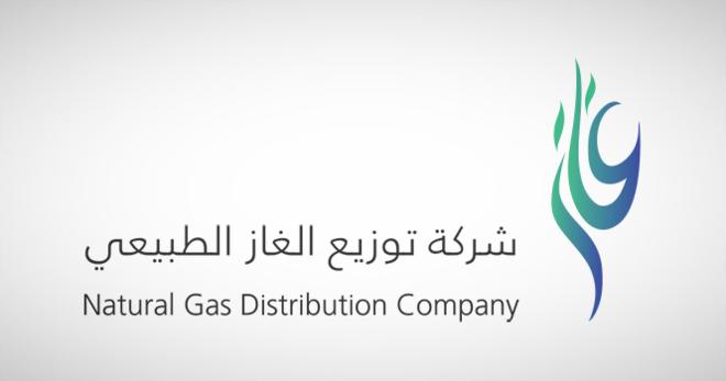 """""""تداول"""": إدراج شركة توزيع الغاز الطبيعي في السوق الموازية اعتبارا من الاربعاء القادم"""