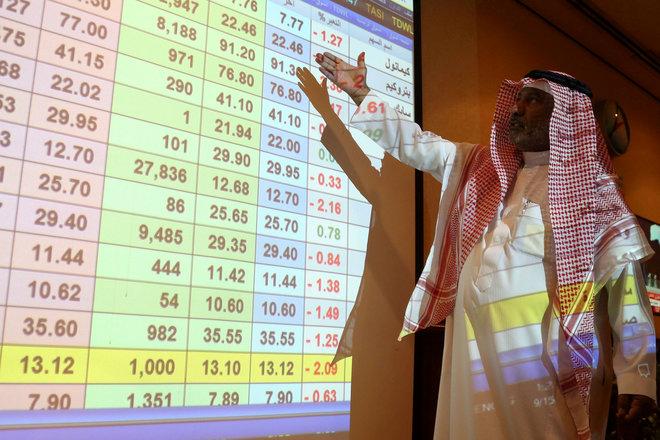 الأسهم السعودية تواصل تراجعها للجلسة الثالثة على التوالي.. وتغلق فوق مستوى 11300 نقطة