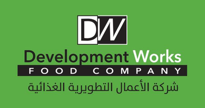 """""""التطويرية الغذائية"""" تقدم طلب الإنتقال إلى السوق الرئيسي"""