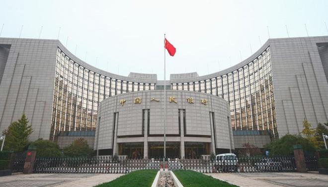 """""""المركزي الصيني"""" يبقي على أسعار الفائدة الرئيسية بدون تغيير"""