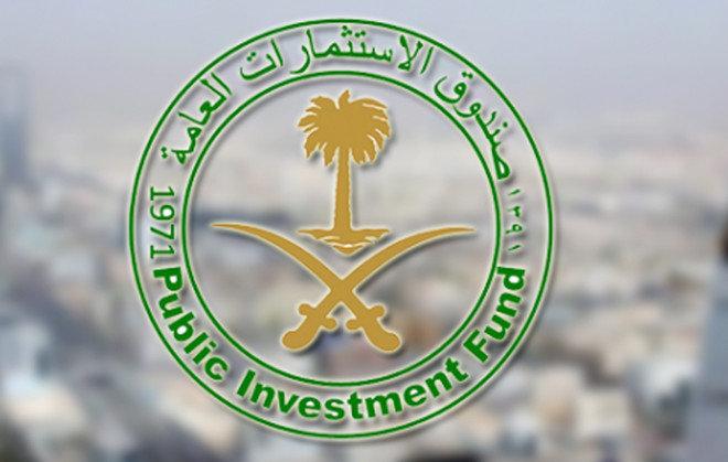 صندوق الاستثمارات العامة يستحوذ على 25% من أسهم إعمار المدينة الاقتصادية