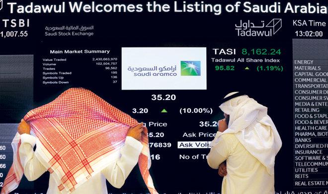 """سهم """"أرامكو السعودية"""" يسجل أعلى مستوى منذ سبتمبر 2020"""