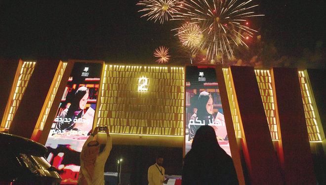 ألعاب نارية تضيء سماء الرياض في ختام فعاليات معرض الرياض الدولي للكتاب