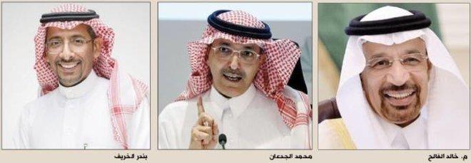 وزراء: الاستراتيجية ستحدث نقلة وتجعل المملكة وجهة رائدة عالميا