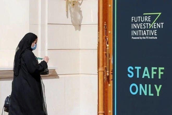 """لإحداث تأثير في 5 مجالات .. """"مبادرة مستقبل الاستثمار"""" تعقد شراكات مع مؤسسات وشركات دولية"""