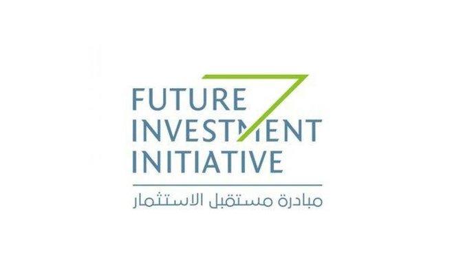 الدورة الخامسة لمبادرة مستقبل الاستثمار تجمع أكثر من 250 من القادة والخبراء العالميين