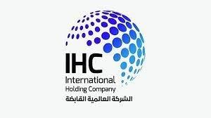 """العالمية القابضة في أبوظبي تعتزم إدراج وحدة """"ملتي بلاي"""" في 2021"""