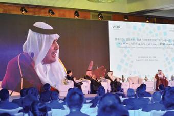 منتدى اقتصادي في بكين يناقش «رؤية المملكة 2030» ومبادرة «الحزام والطريق»