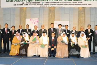 اليابان تسلم السعودية قائمة بالشركات الراغبة في الاستفادة من «رؤية المملكة 2030»