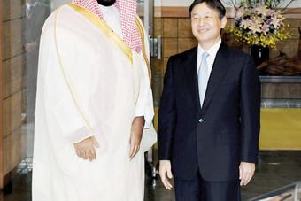 الأمير محمد بن سلمان يلتقي ولي عهد اليابان