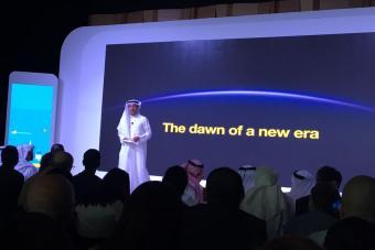 """""""صندوق الاستثمارات"""" يمتلك 50 % في أول منصة عربية للتجارة الالكترونية.. تطرح للاكتتاب خلال 5 سنوات"""