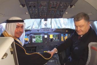 العام المقبل .. تصنيع أول طائرات «أنتونوف» في المملكة