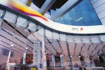 علامة STC التجارية ضمن أقوى العلامات التجارية في العالم