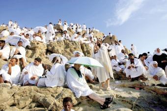 «الحج» تطلق وثيقة حقوق الحاج والمعتمر ودور الوزارة الرقابي لحمايتها