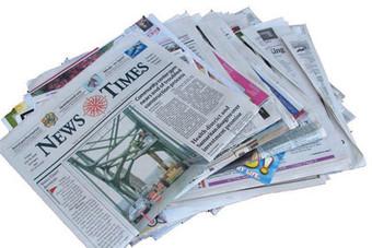 """وسائل إعلام غربية تصف التعديل الوزاري بـ """"القرار الملكي الجريء"""""""