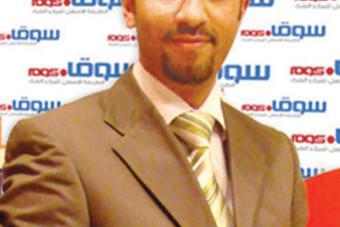 أرقام ومعلومات حول التجارة الإلكترونية في المملكة العربية السعودية