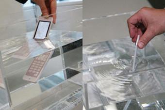 أجهزة محمولة بطاقة الشمس ومضادة للمياه