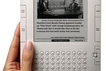 دراسة دولية: 4.8 كدريليون معاملة مصرفية عبر شبكة الإنترنت عام 2008