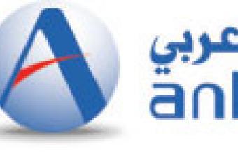 أرباح «العربي الوطني» ترتفع %1.1  إلى 1.4 مليار ريال
