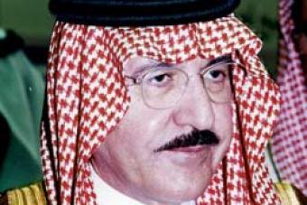 نجاح استراتيجية السلامة المرورية في مدينة الرياض