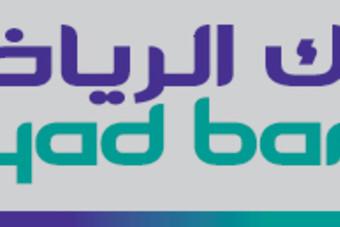 72 % ارتفاع في أرباح بنك الرياض للربع الأخير من 2009