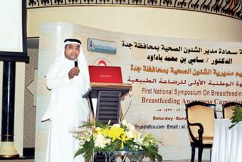 وزارة الصحة تعد بتسليم 1080 سريرا في نهاية العام