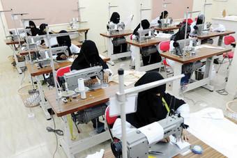 السعودية تحتل المرتبة قبل الأخيرة في حجم تمويل المشاريع الصغيرة بين 15 دولة عربية