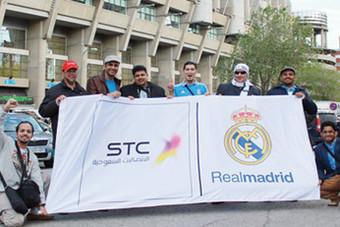 STC تكافئ عملاءها بحضور أهم لقاءات الدوريين الإنجليزي والإسباني