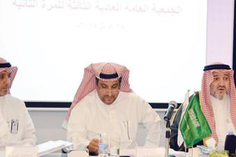 شركة سوليدرتي السعودية للتكافل تعقد اجتماع الجمعية العامة العادية الثالثة «الاجتماع الثاني»